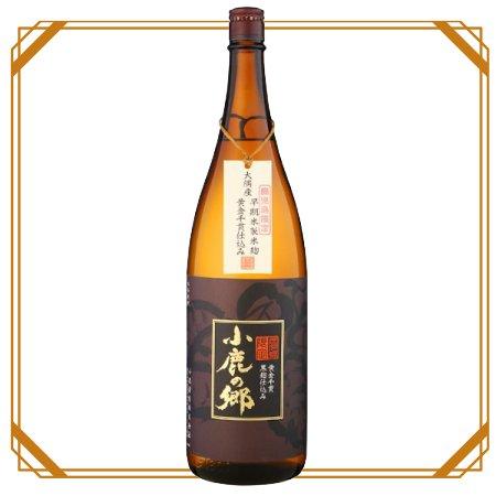 小鹿の郷 1800ml 【小鹿酒造】