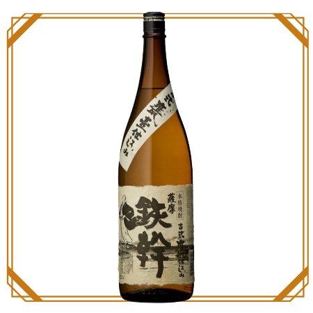 鉄幹 1800ml 【オガタマ酒造】