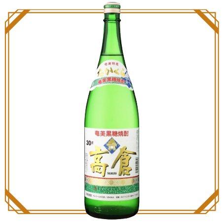 高倉 1800ml 【奄美大島酒造株式会社】
