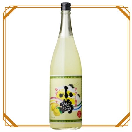 小鶴 サワー専用 ゆずレモン 1800ml リキュール 【小正醸造】