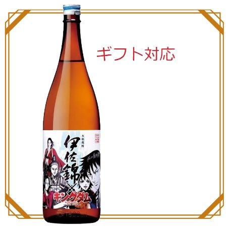 【ギフト対応用】 伊佐錦キングダム1800ml 焼酎 【大口酒造】