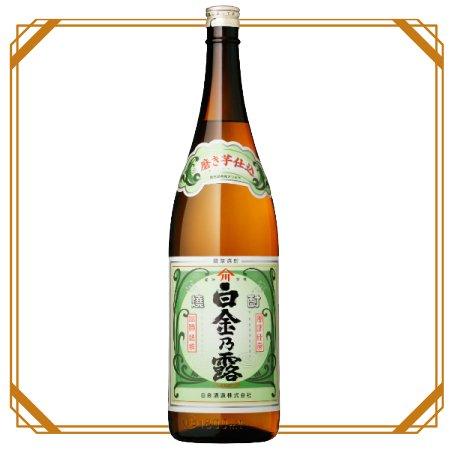 白金乃露 1800ml 【白金酒造】