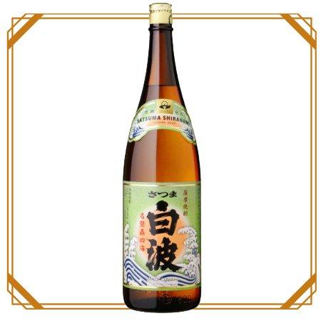 さつま白波 1800ml 25度 【薩摩酒造】