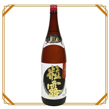 粒露 (つぶろ)1800ml 【薩摩酒造】
