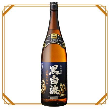 黒白波 黒麹仕込み1800ml 【薩摩酒造】
