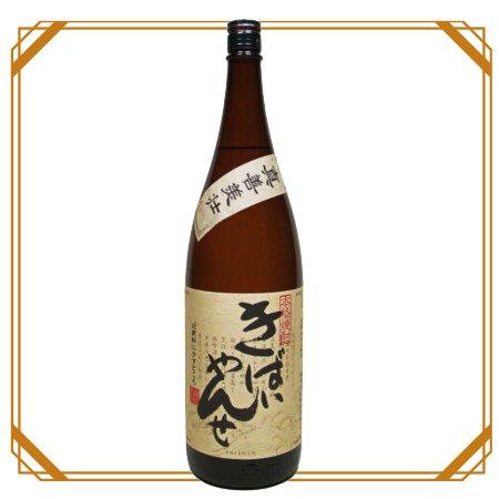 きばいやんせ 1800ml 【薩摩酒造】