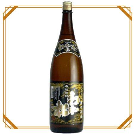 黒わか松 1800ml 【若松酒造】