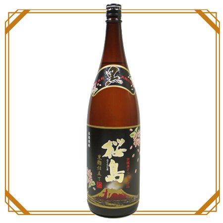 黒麴仕立て桜島 1800ml 【本坊酒造】