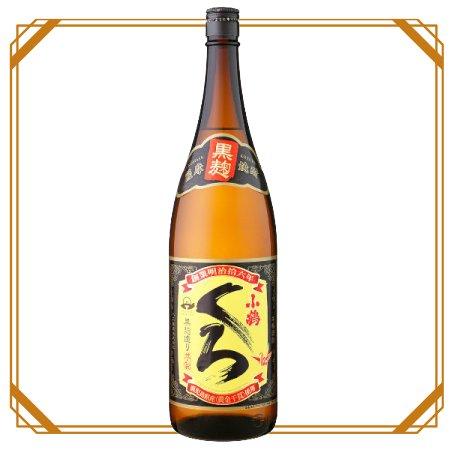 小鶴くろ 1800ml  【小正醸造】