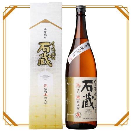 石蔵 1800ml 箱付き  【白金酒造】