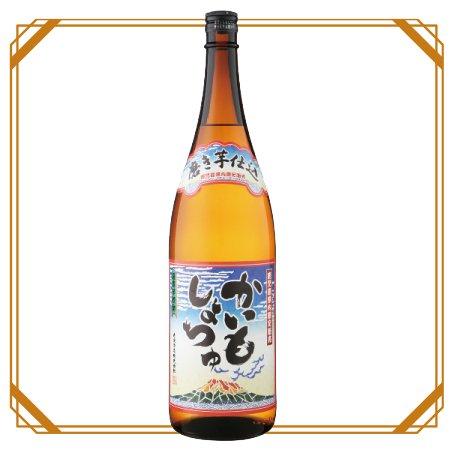 かいもしょちゅ 1800ml 【白金酒造】