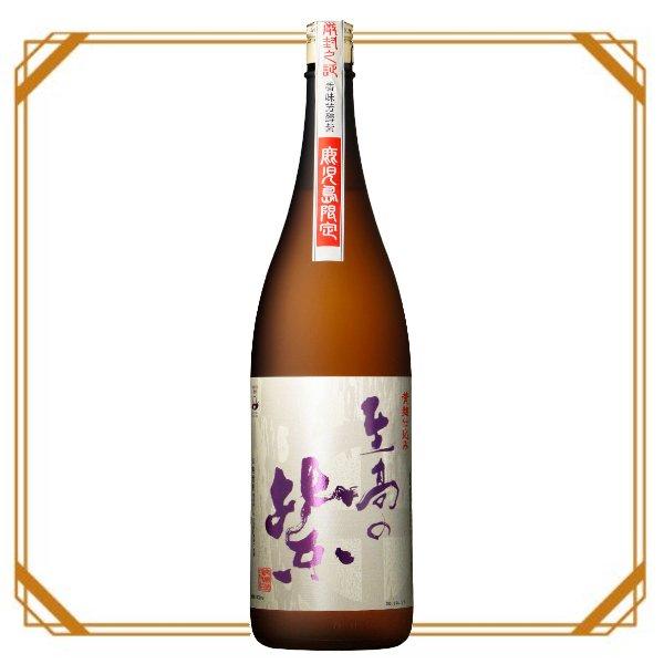 至高の紫 袋入り 1800ml 【指宿酒造】