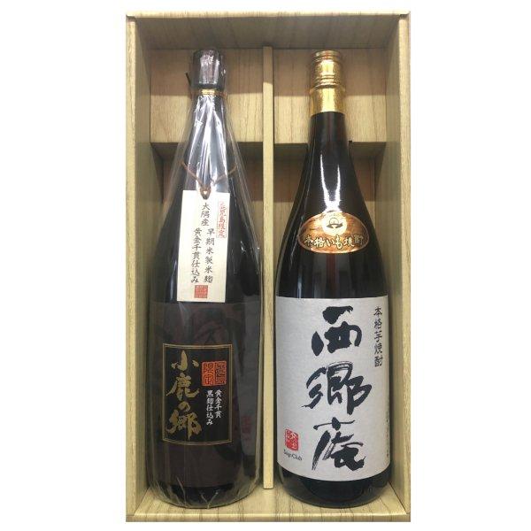 竹 ギフトセット(松竹梅)
