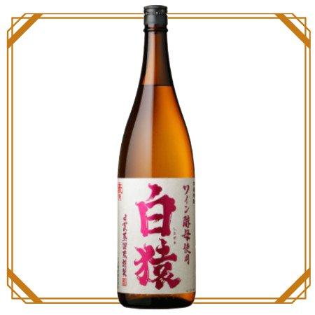白猿(しろざる) 1.8L 【小鹿酒造株式会社】