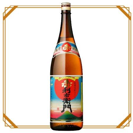 赤利右衛門 1800ml 【指宿酒造】
