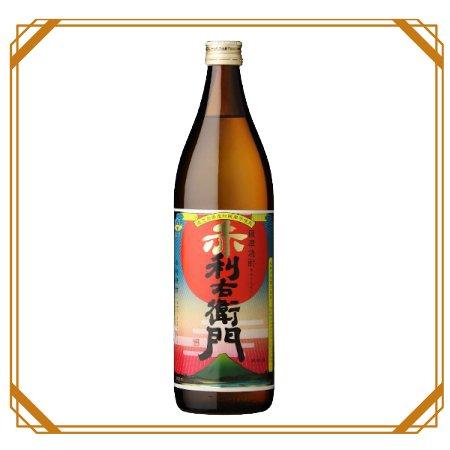 赤利右衛門 900ml 【指宿酒造】