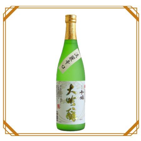 千姫大吟醸 720ml  【名城酒造】