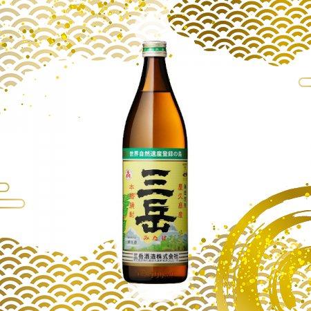 三岳 900ml 【三岳酒造】