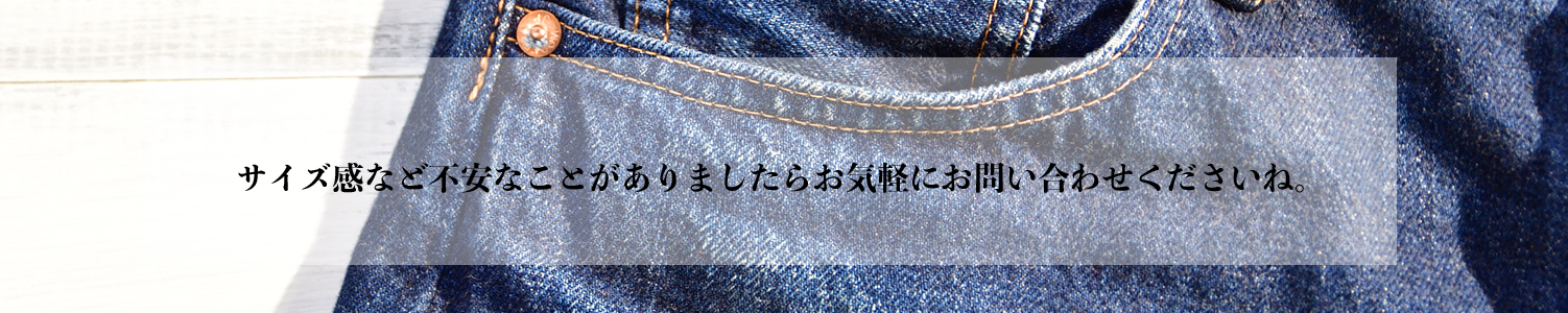 「TRUNK」仙台 通販サイト|WORKERS FOB FACTORY GOHEMP BARNSTORMER D.C.WHITE 等 取扱店