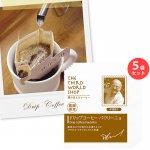 ドリップコーヒー パウリーニョ<中深煎り>8g×5包【地球食/第3世界ショップ】
