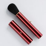 Aoi化粧筆 携帯チークブラシ・丸<山羊>赤 YK01【一休園】