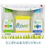 エコベール 洗剤ミニボトル&スポンジセット【ecover】