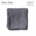 リネンハンカチ ルフラン N203【リーノ・エ・リーナ/Lino e Lina】