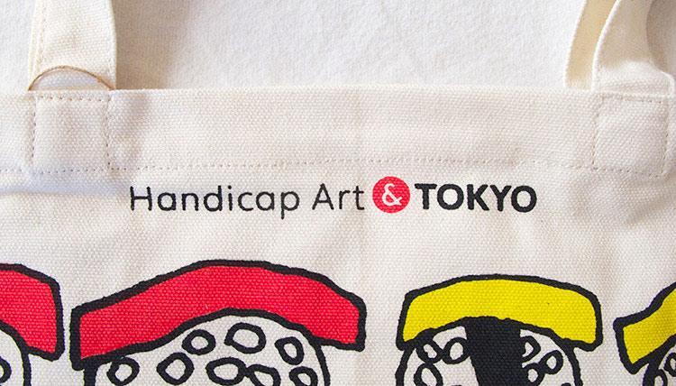 「Handicap Art&TOKYO」ロゴ入り