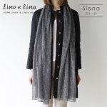 アルパカストール Siena シエナ<ダークグレイ>Z634【リーノ・エ・リーナ/Lino e Lina】