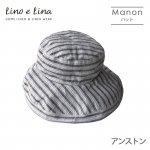リネンハット マノン<アンストン>SW047【リーノ・エ・リーナ/Lino e Lina】