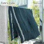 リネンケット トランザット<デニムブルー>S12【リーノ・エ・リーナ/Lino e Lina】