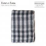 リネンケット メザンジュ<ライトグレイ>S13【リーノ・エ・リーナ/Lino e Lina】