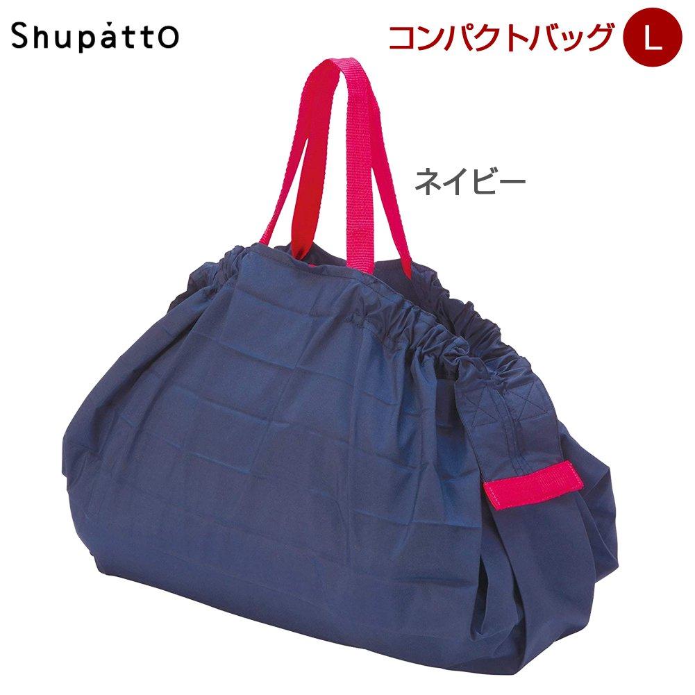 Shupatto シュパット コンパクトバッグ・L<ネイビー>S-419B【マーナ/MARNA】