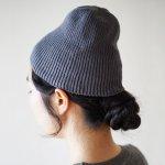 【TS20W-150】オーガニックコットンでつくった 縫い目のないニット帽<チャコールグレー>【天衣無縫】