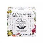 炭酸入浴剤 バーデンタイム ボタニカルバス 14錠<7種×2錠>