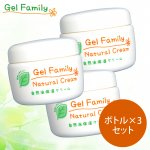 ����ե��ߥ꡼�ʥ����륯�꡼�ࡦ�ܥȥ�3�ĥ��åȡ�GelFamily��<img class='new_mark_img2' src='//img.shop-pro.jp/img/new/icons21.gif' style='border:none;display:inline;margin:0px;padding:0px;width:auto;' />