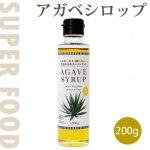 スーパーフード 有機アガベシロップ 200g【生活の木】