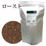 世界のおいしい健康茶 有機マテ/ロースト<100ティーバッグ>【生活の木】