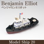 Model Ship 20 Benjamin Elliot [ベンジャミンエリオット] MS20-02<img class='new_mark_img2' src='https://img.shop-pro.jp/img/new/icons24.gif' style='border:none;display:inline;margin:0px;padding:0px;width:auto;' />