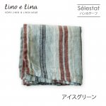 リネンハンカチ セレスタ<アイスグリーン>N162【リーノ・エ・リーナ/Lino e Lina】