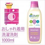 エコベール デリケートウォッシュ/おしゃれ着用洗剤 1000ml【ecover】