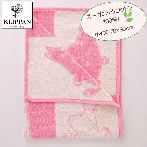 コットンミニブランケット ムーミン(ピンク)【KLIPPAN】<br />