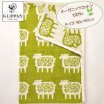 オーガニックコットンハーフブランケット 90×140cm ヒツジ<グリーン>【KLIPPAN】250202