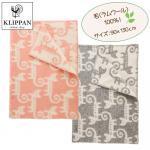 ラムウールブランケット ハーフサイズ 90×130cm ベングトカッテン<ライトグレー/ピンク>【KLIPPAN】