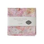 ハンドタオル[30×30cm]Zamperl/ザンペルラ ※柄部分シュニール織【feiler/フェイラー】