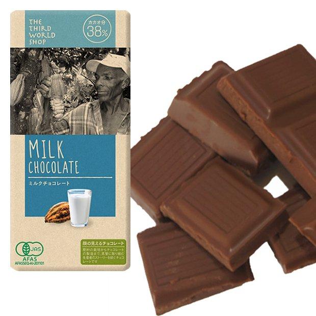 フェアトレード ミルクチョコレート 100g【地球食/第3世界ショップ】※2017年より値下げ