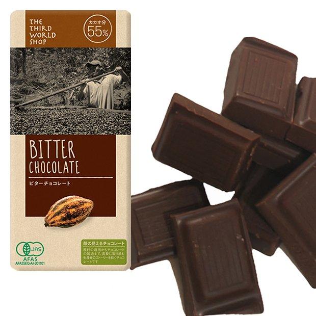 フェアトレードビターチョコレート