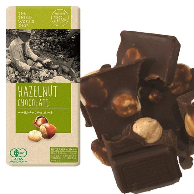 フェアトレード ヘーゼルナッツチョコレート 100g【地球食/第3世界ショップ】※2017年より値下げ