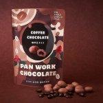 フェアトレード粒チョコレート 珈琲豆チョコ 50g【地球食/第3世界ショップ】