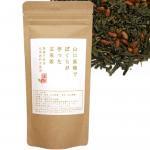 ぼくらが作った玄米茶 100g【第3世界ショップ】
